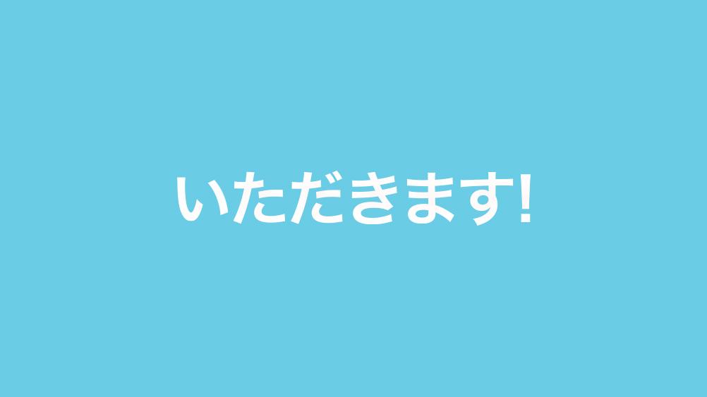 japan_la_cuina.jpg